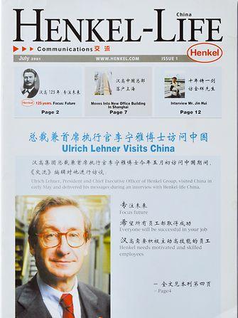 """""""Henkel-Life"""", 2001"""