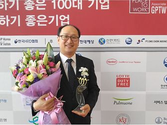 "Henkel Korea recognized as ""Great Place to Work for Women"" 2015"