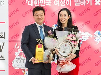 "Henkel Korea was recognized as ""Great Place to Work"" in 2016"