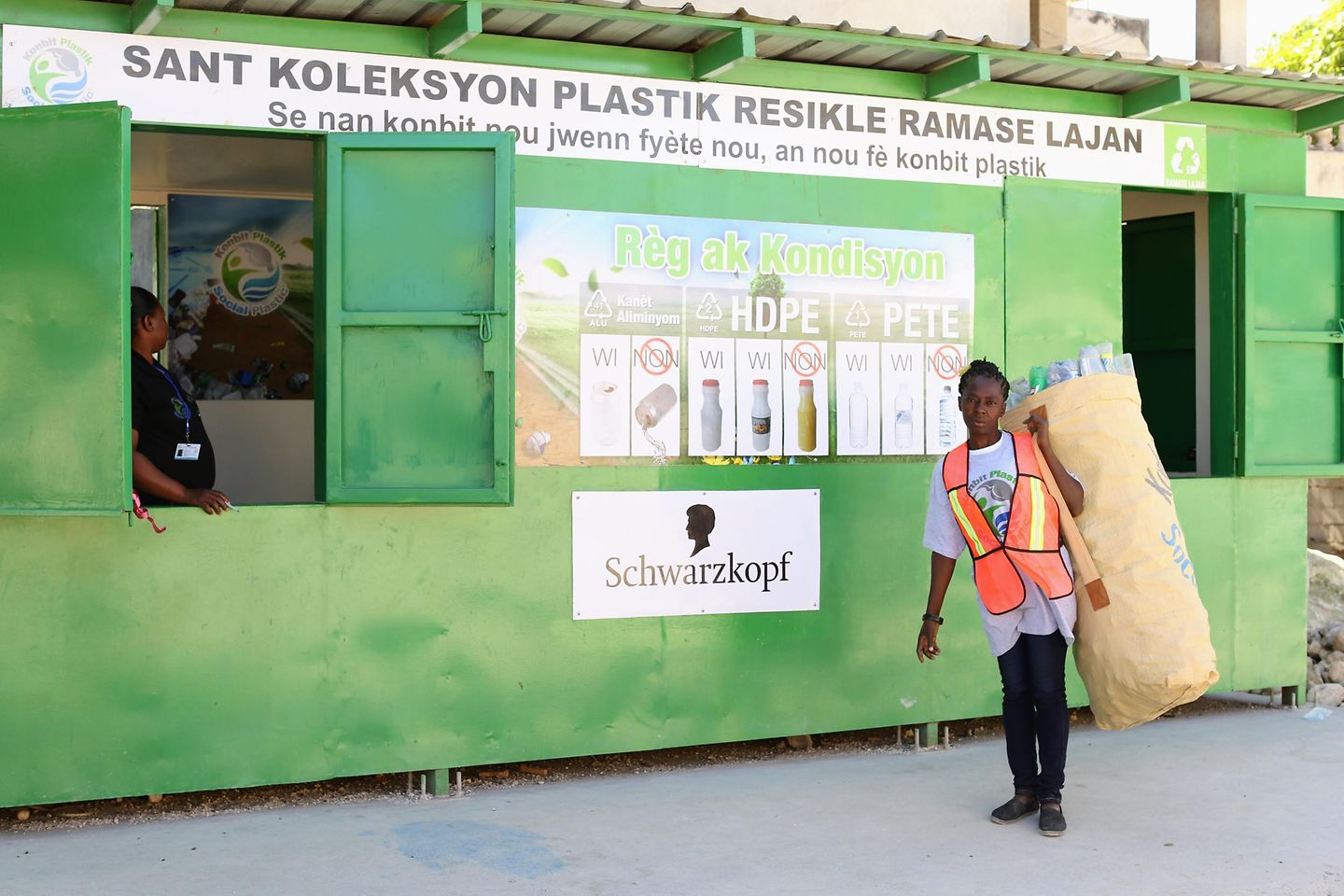 New plastic collection station in Croix de Bouquets in Haiti